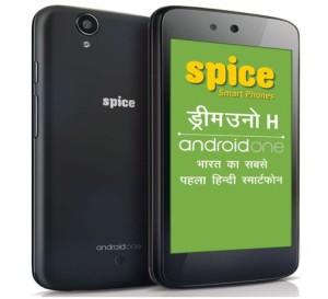 Android_one_Spice_Dream_Uno_H