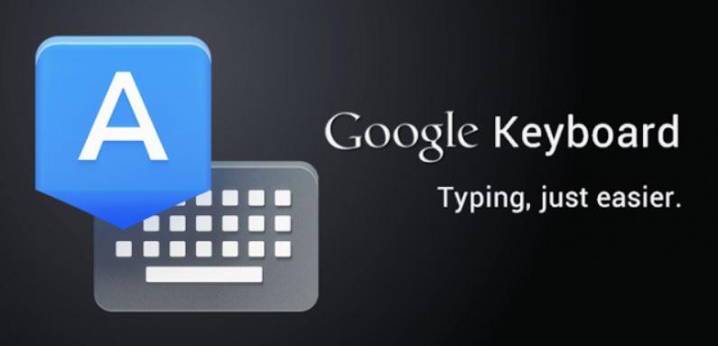 google_space_bar